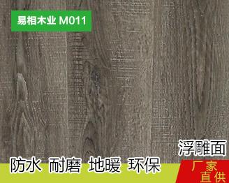 M011 浮雕面