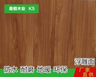 K5 浮雕面
