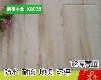 亮面木地板厂家