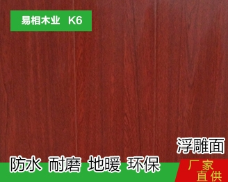 K6 浮雕面